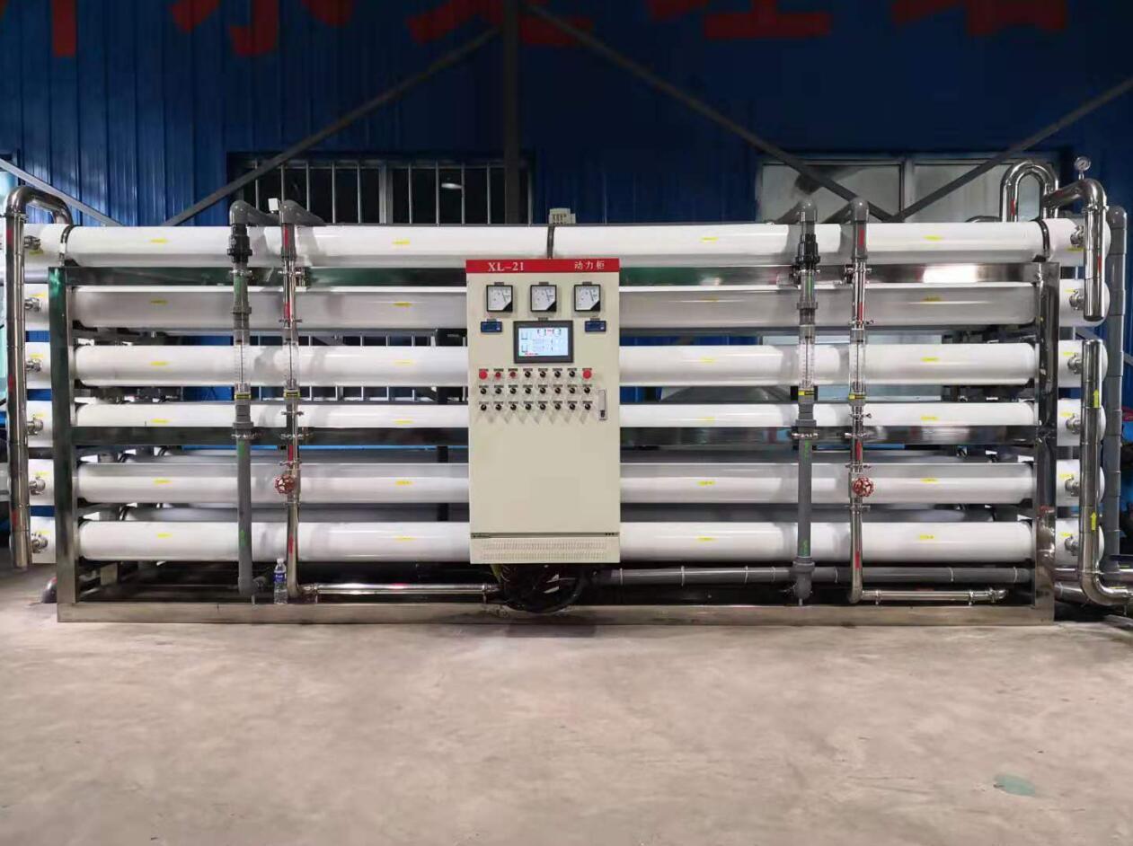 160吨每小时反渗透设备