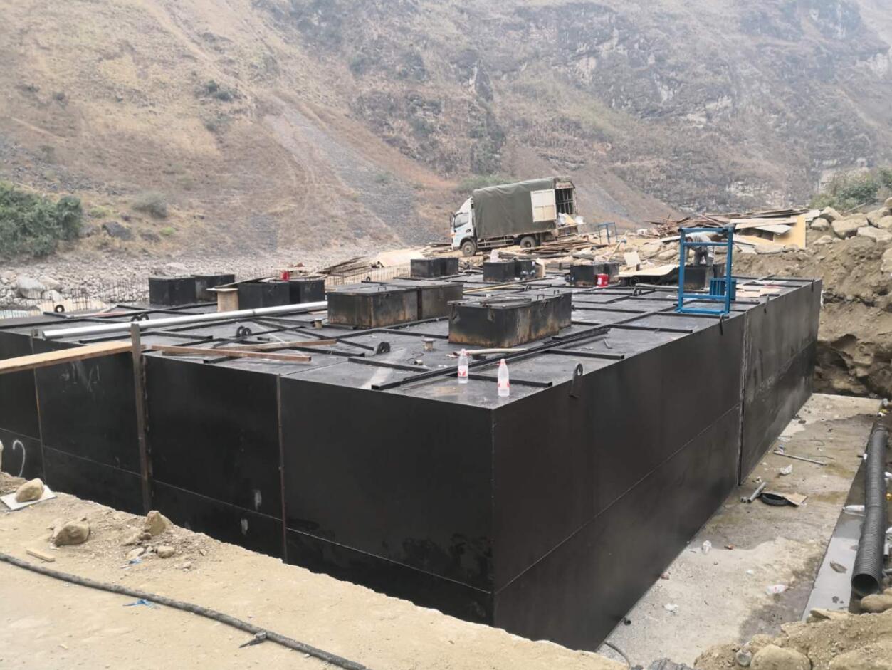 怒江十四局康复中心生活污水处理设备